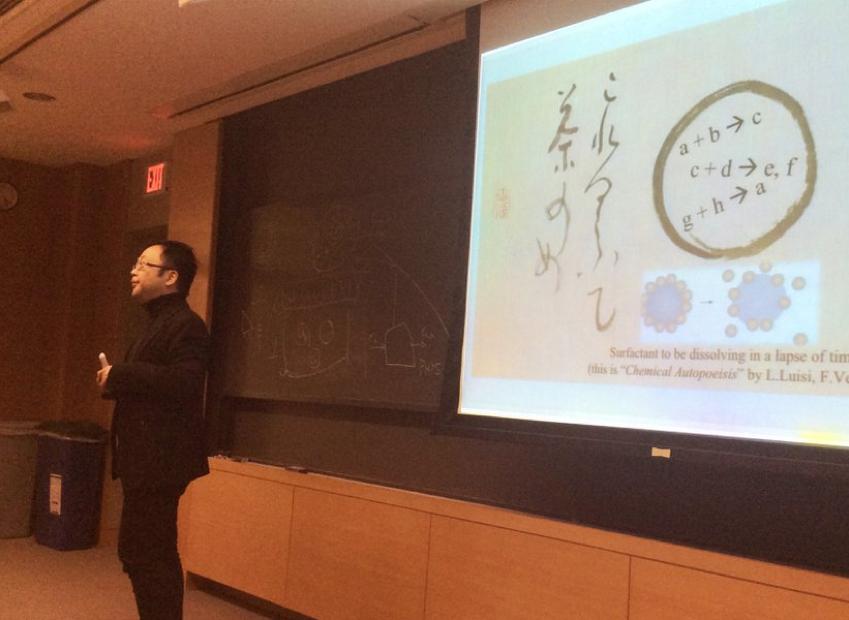 Yasuhiro Suzuki, a Professor at Nagoya University, presented how he uses natural patterns to develop computational algorithms simulating translation machinery and metabolic pathways. Source: B. Kacar Image credit: None