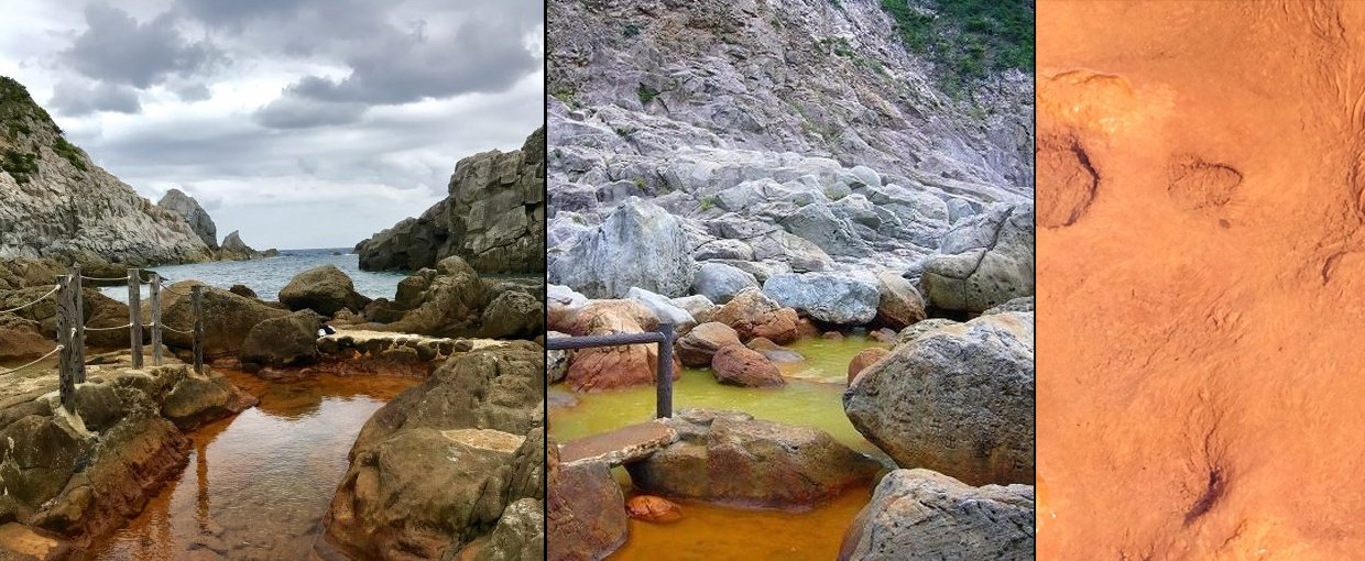 Scalding hot water from an underground thermal spring creates an iron-rich environment similar to what existed on Earth 2.5 billion years ago (Left and Center). Filaments created by microbes as they deposit iron oxide at the bottom of small channel (Right