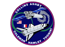 Chandra mission patch